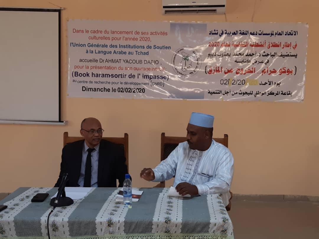 Le CEDPE a présenté le livre Book Haram à N'djamena